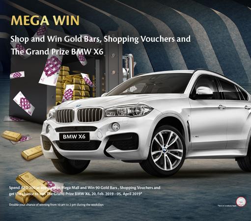 Events | Mega Mall